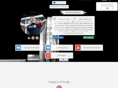 Social Aggregator Accounts Services