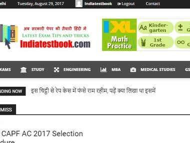 Indiatestbook