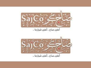 Arabic Calligraphic Logo