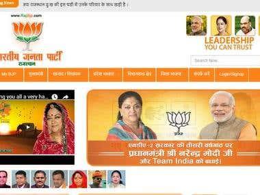 Raj BJP