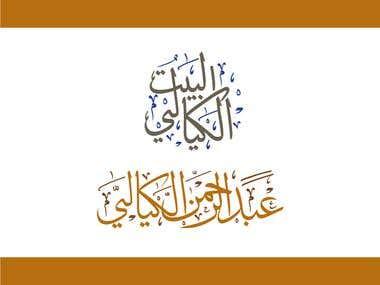 family name logo