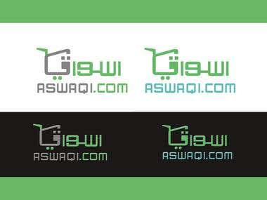 Arabic logo for online marketplace