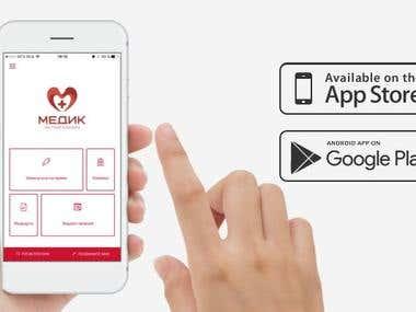 Private clinic mobile application