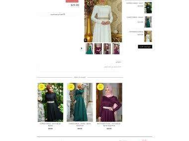 website clothing RTL