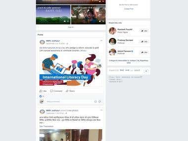 College facebook Page : Social Media Marketing