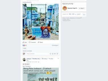 Jodhpur Blue City : A City Portal