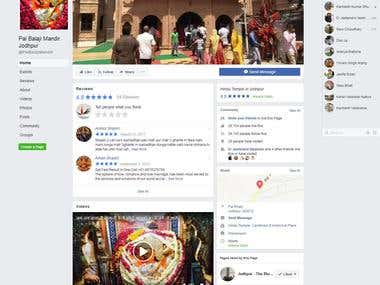 Temple Facebook Page