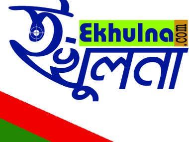 Ekhulna Business Logo