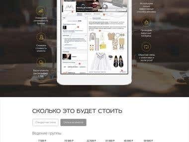 food app