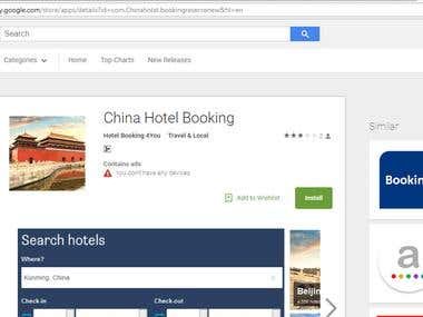 https://play.google.com/store/apps/details?id=com.Chinahotel