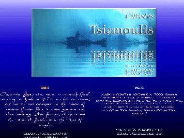 Christos Tsiamoulis Web Site