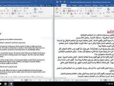 English to Arabic