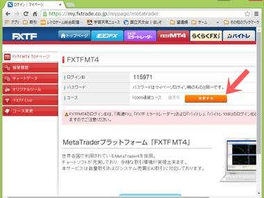 FXTF MyPage CRM