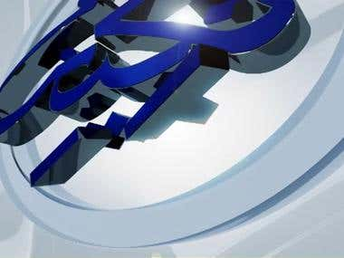 Takbeer Tv Logo Formation Ident