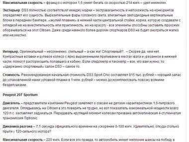 """Доступный """"Cпорт"""""""
