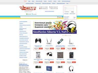 E-shop for selling technic - V-comp.com.ua