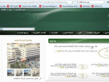 Saudi Fund For Development – Portal