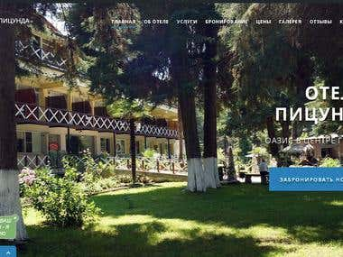hotel-picunda.ru in Picunda city of Abkhazia republic