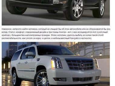 "Cadillac Escalade - ""убийца Линкольна"""