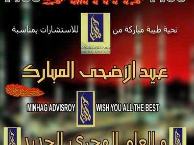 New Islamic Year