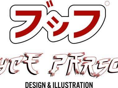 Bryce Parsons Website Logo