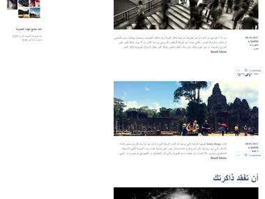 a-Qadah.blog
