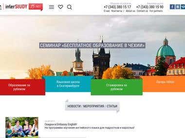 inter-study.ru - Education center