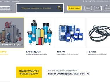 air-solutions.ru - compressor shop