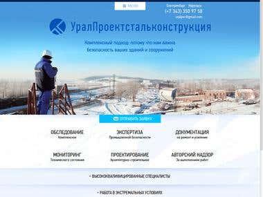 u-psc.ru - construction company site