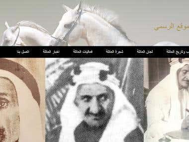 http://www.alfuzanalsabek.com/
