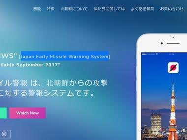 http://japanmissileapp.co.jp