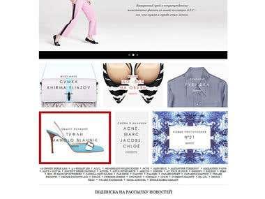 Helen Marlen Group retail company