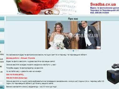 http://svadba.cv.ua/