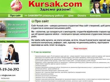 http://www.kursak.com/