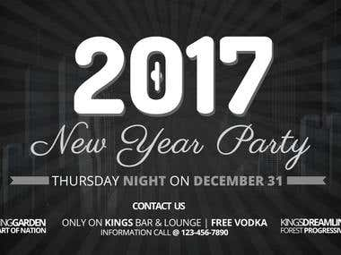2017 New Years Party invitation card