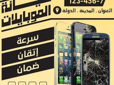 designs for social media marketing