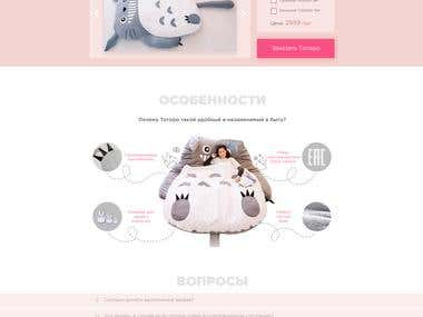"Landing Page about Sleeping Bags Totoro ""SweetSleep"""