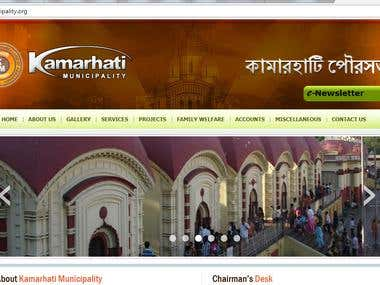 Kmarhati Municpal Website