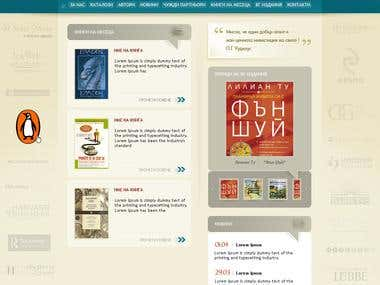 Literary Agency Website and Logo Design