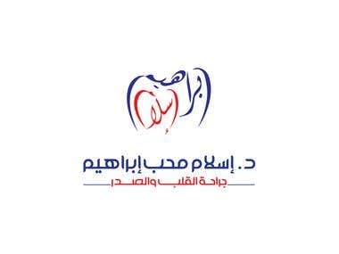 Dr. Islam Moheb Ibrahim, surgeon logo