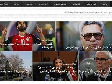 "El Asefa Newspaper Magazine "" Wordpress development"""