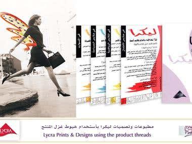 Various Work : Designs / Planning / Press / Excel / ..
