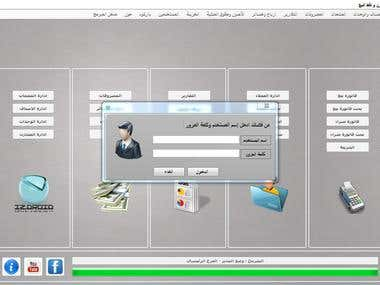 P.O.S System IZ.droid Stock App Manger v1.4