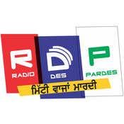 Radio Des Pardes