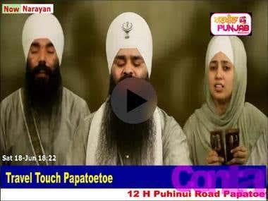 Ankhila Punjab TV