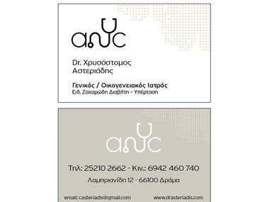 More Logos & cards