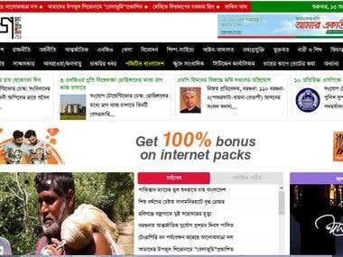 An News portal
