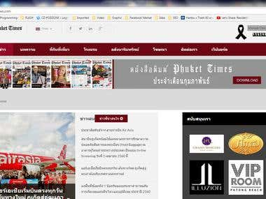 phukettimenews.com