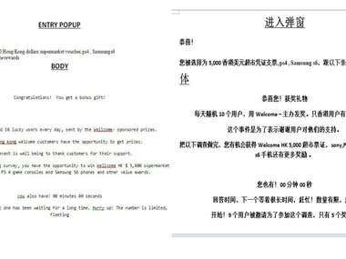 English into Chinese document