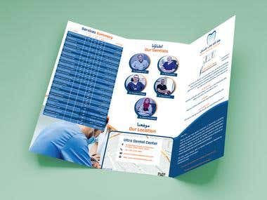 Trifold Brochure Arabic and english version